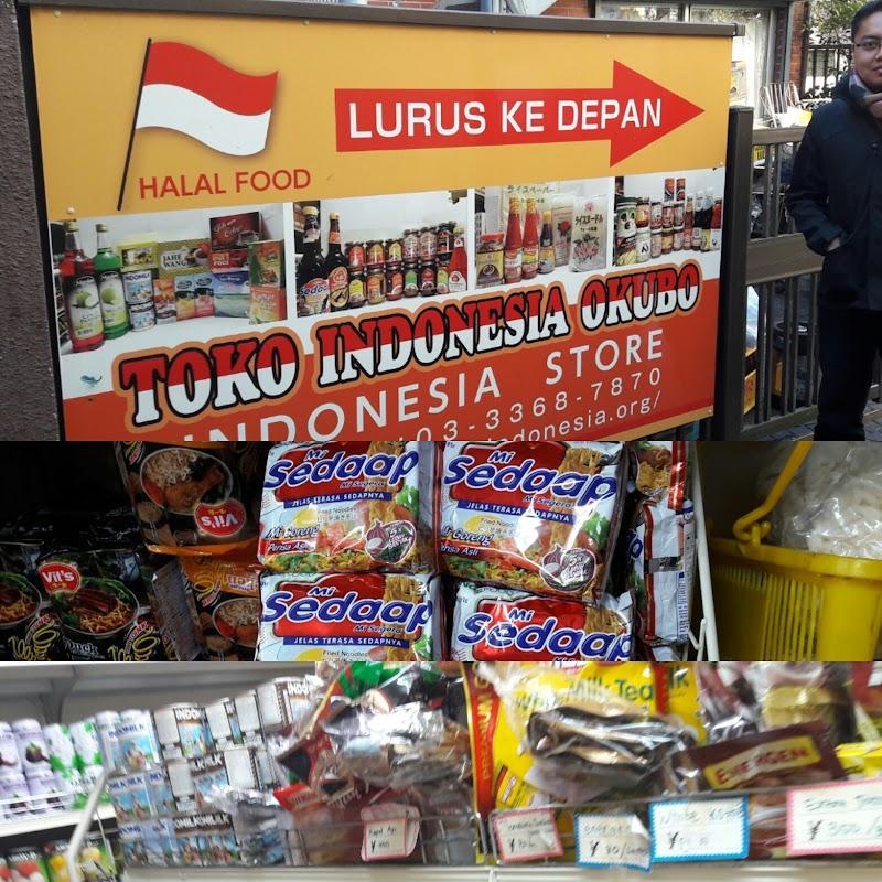 Toko Indonesia Okubo