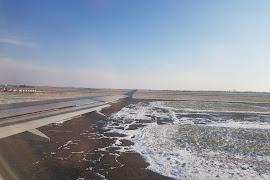 Аэропорт  Krasnodar KRR