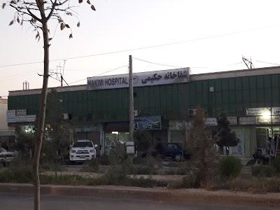 Hakimi Hospital