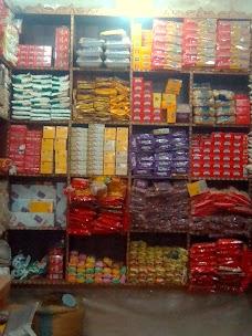 Ali Bhi Karyana Store chiniot