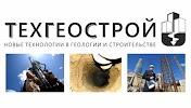 """ООО """"ТехГеоСтрой"""", Акушерская улица, дом 3 на фото Таганрога"""