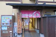 Jigokumushikobo Kannawa, Beppu, Japan