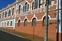 Colegio Allan Kardec, Sacramento, Brazil