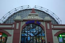 Privoz Market, Odessa, Ukraine