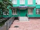 """ФГУП """"Мурманское протезно-ортопедическое предприятие"""" Минтруда России"""