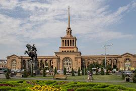 Железнодорожная станция  Yerevan
