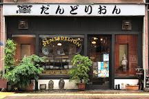 Dentsdelion Antiques - Tokyo, Taito, Japan