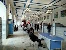 Почта России, Московская улица на фото Саратова