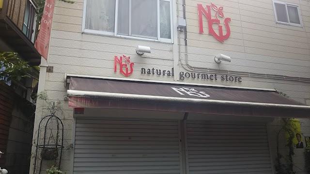 Natural Gourmet Store