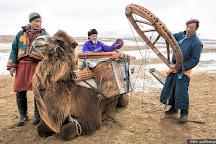 Ayan Travel, Ulaanbaatar, Mongolia