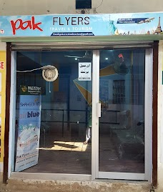 G.H Point Servis Shoes Sialkot