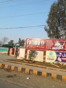 Fatima Hospital sargodha