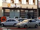 Perfectum, улица Тараса Шевченко на фото Ташкента