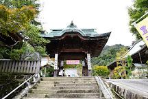 Daishoin Temple, Hatsukaichi, Japan