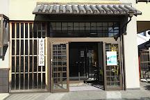 Hiraga Gennai Memorial Museum, Sanuki, Japan