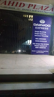 Daewoo Express Cargo and Advance Ticketing