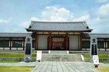 Yakushi-ji Temple, Nara, Japan