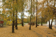 Vingis Park, Vilnius, Lithuania
