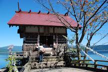Statue of Tatsuko, Semboku, Japan