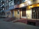 Визит, Трудовой переулок на фото Брянска