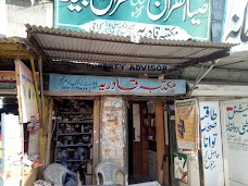 Maktaba Qadria karachi