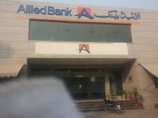 Allied Bank chiniot