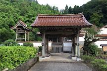 Toyosaka Shrine, Oda, Japan