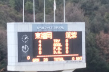 Level Five Stadium, Fukuoka, Japan