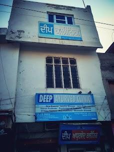 Deep Ayurved Clinic Kasur