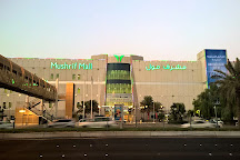 Mushrif Mall, Abu Dhabi, United Arab Emirates