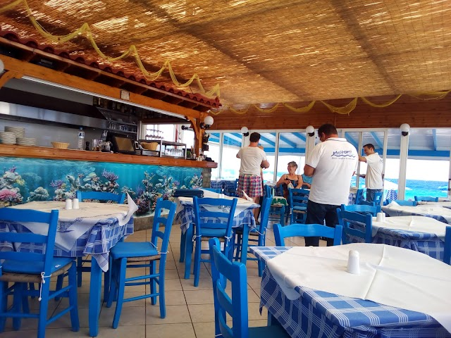 Meltemi Restaurant
