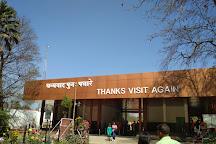 Sanjay Gandhi Biological Park, Patna, India