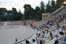 Epidaurus Theater, Epidavros, Greece
