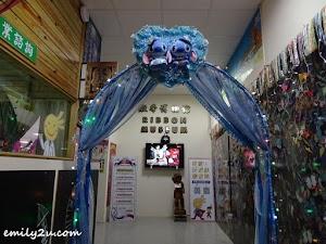 緞帶王觀光工廠 Ribbon Museum
