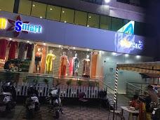 ADD Mart Shivane pune