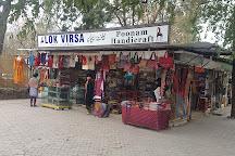 Lok Virsa Museum, Islamabad, Pakistan