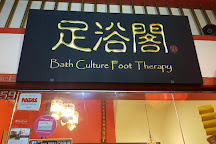 Bath Culture Foot Therapy, Singapore, Singapore