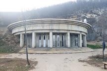 Venetsa Cave, Belogradchik, Bulgaria