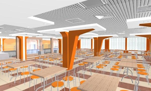 оранжевая столовая