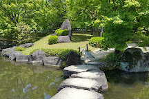 Momijidani Park, Miyajima, Japan