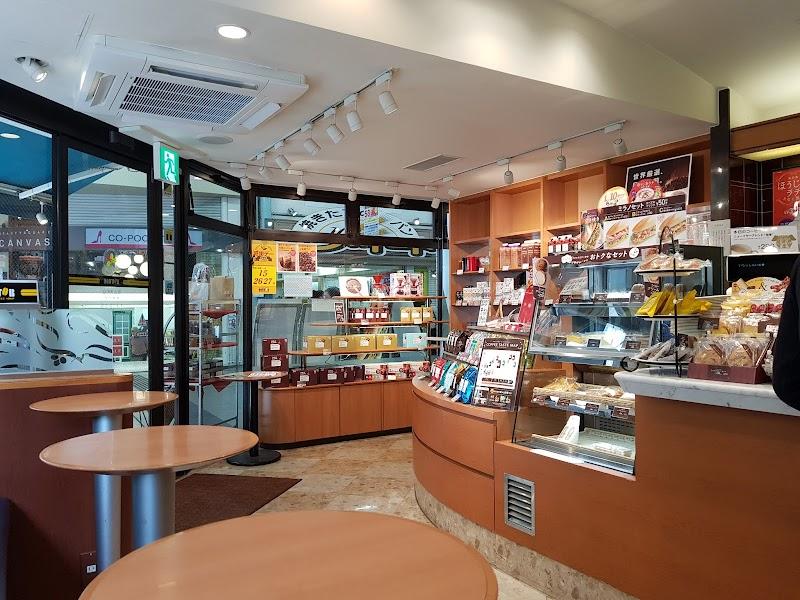 ドトールコーヒーショップ松山湊町店