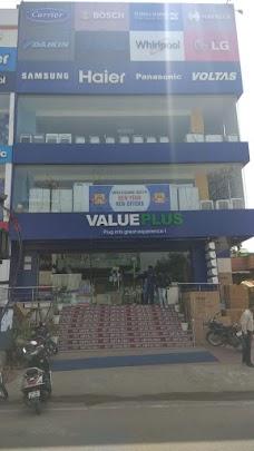 Value Plus Retail Pvt. Ltd jaipur