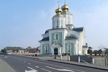 Ascension Cathedral, Nesvizh, Belarus