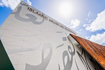 Islamic Museum of Australia, Thornbury, Australia