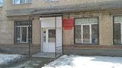 Челябинская областная станция переливания крови, проспект Автозаводцев, дом 39 на фото Миасса