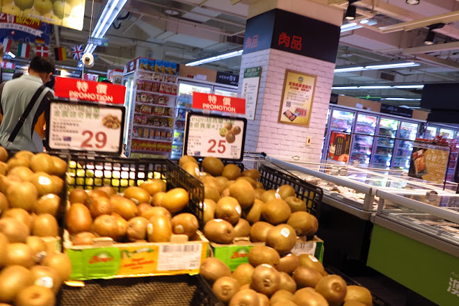 Visit Carrefour - Guilin Store on your trip to Wanhua or Taiwan