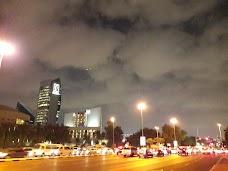 Al Masraf Tower dubai UAE