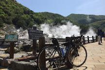 Unzen Jigoku (Unzen Hell), Unzen, Japan