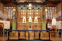 Tosen Shrine, Kobe, Japan