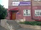 Exist, Пролетарская улица, дом 33А на фото Барнаула